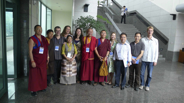 1st meeting IASTAM working group Sowa Rigpa ICTAM8 Korea-1-1